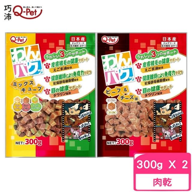 【Q-PET】日本巧沛 - 口福(綜合 /牛肉起士)肉角 300g〈犬零食〉(2入組)
