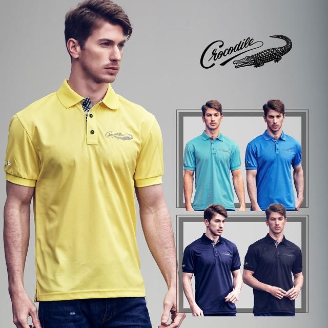 【Crocodile】男抗UV功能性基本款POLO衫(5色任選)