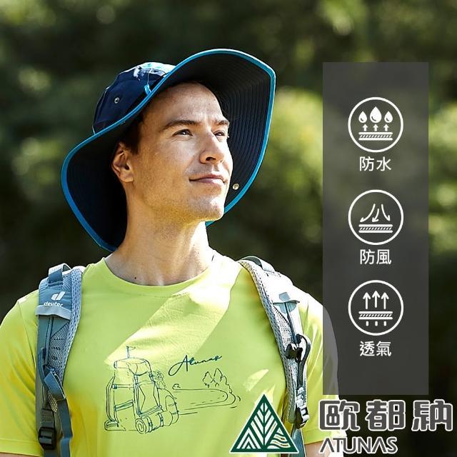 【ATUNAS 歐都納】GORE-TEX防水透氣大盤休閒帽(A1AHCC01N藍/防曬抗UV/防風/遮陽帽/旅遊/戶外登山)