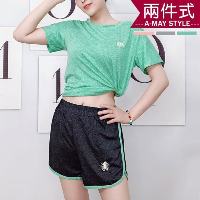 【Amay Style 艾美時尚】兩件式 運動 居家服 小雛菊速乾運動風短褲套裝(3色.預購)