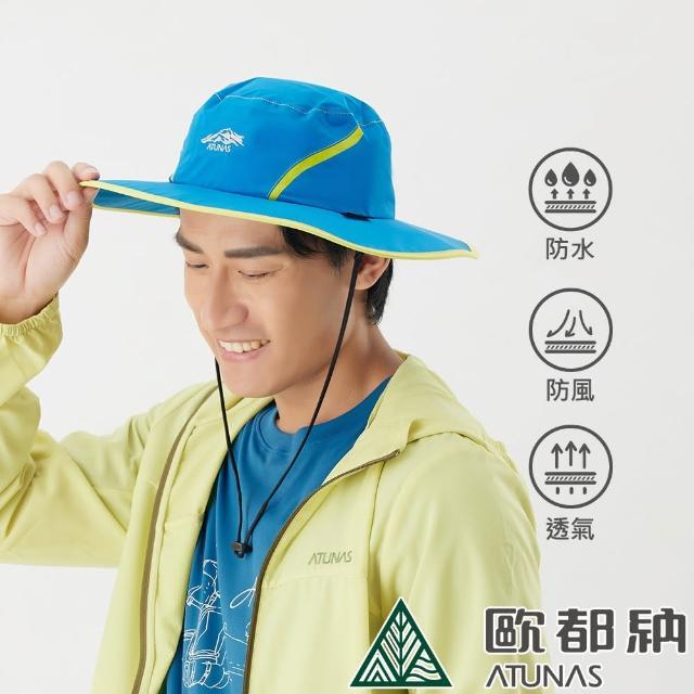 【ATUNAS 歐都納】GORE-TEX防水透氣休閒盤帽(A1AHCC02N藍/防曬抗UV/防風/遮陽帽/旅遊/戶外登山)