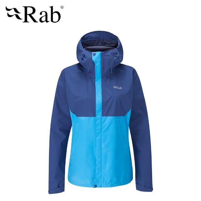 【RAB】Downpour Eco Jacket 透氣防風防水連帽外套 女款 夜落藍/阿拉斯加 #QWG83