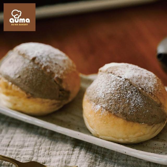 【奧瑪烘焙】羅馬生乳包鐵觀音拿鐵X6個