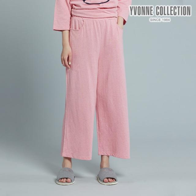 【Yvonne Collection】素面寬褲(粉L)