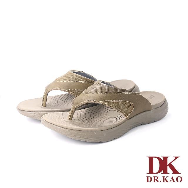 【DK 高博士】極簡風格氣墊男涼拖鞋 74-1206-30 綠色