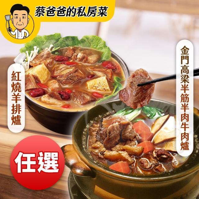 【巨廚】酸菜白肉澎派饗宴鍋(酸菜白肉鍋+火鍋料+海鮮餃+排骨酥+烏龍麵+藜米飯+醬菜)