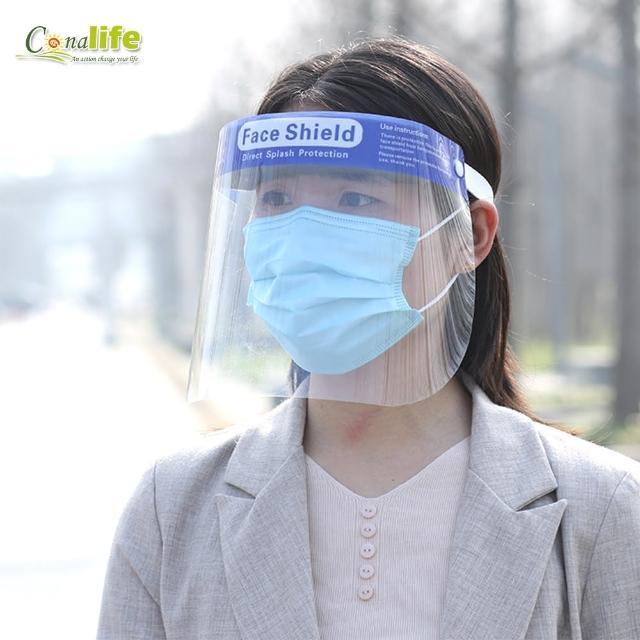 【Conalife】防疫必備神器! 防飛沬抗疫防護PET面罩 20入組(加贈 防疫隨身噴霧筆X2支)