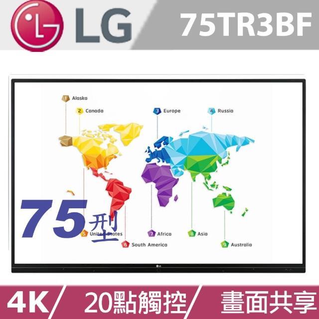【LG 樂金】75TR3BF