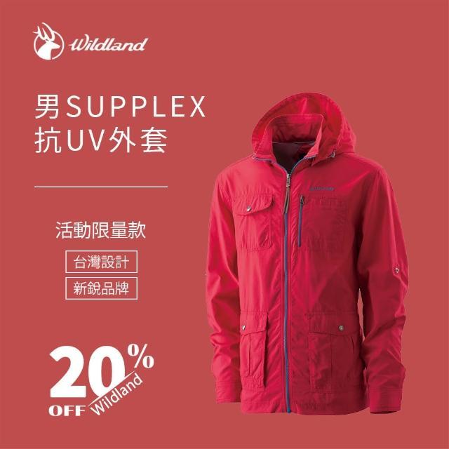 【Wildland 荒野】男 SUPPLEX抗UV外套-紅色 0A21908-08(抗UV/耐磨透氣/外套/連帽外套)