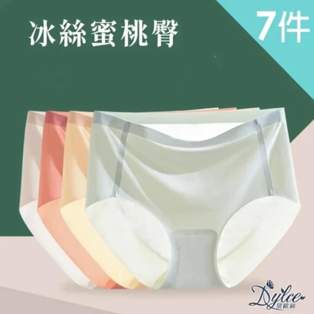 【Dylce 黛歐絲】冰桃心透氣美臀蠶絲抑菌中腰內褲(超值7件組-隨機)