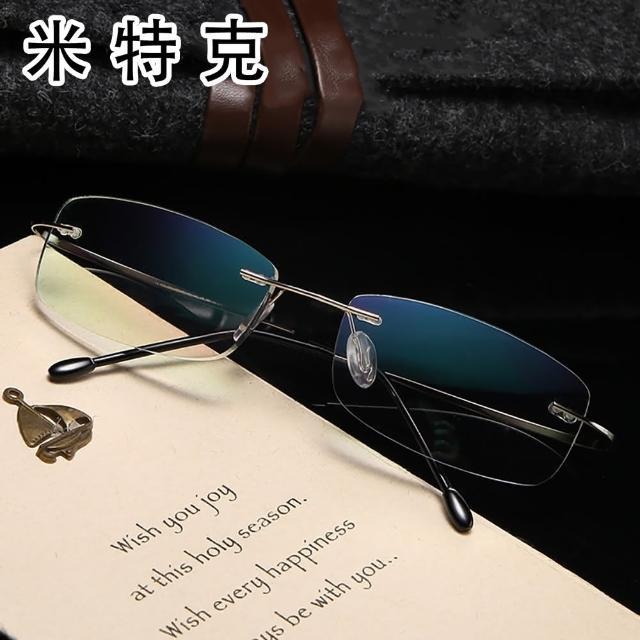 【MR.TECH 米特克】輕量彈性記憶金屬航鈦金屬半方框老花眼鏡(知性俐落矩方無框中性款JL-100)