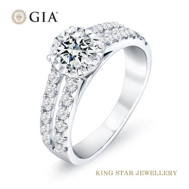 【King Star】GIA無螢光 50分愛戀18K金鑽戒(D color /3Excellent 八心八箭)