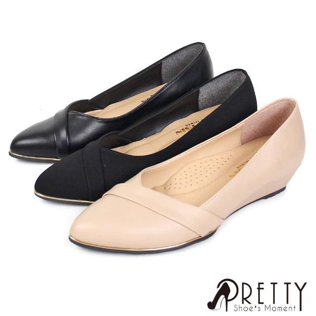【Pretty】台灣製OL氣質反摺金屬邊尖頭楔型包鞋/上班鞋(米色、黑色、黑毛)