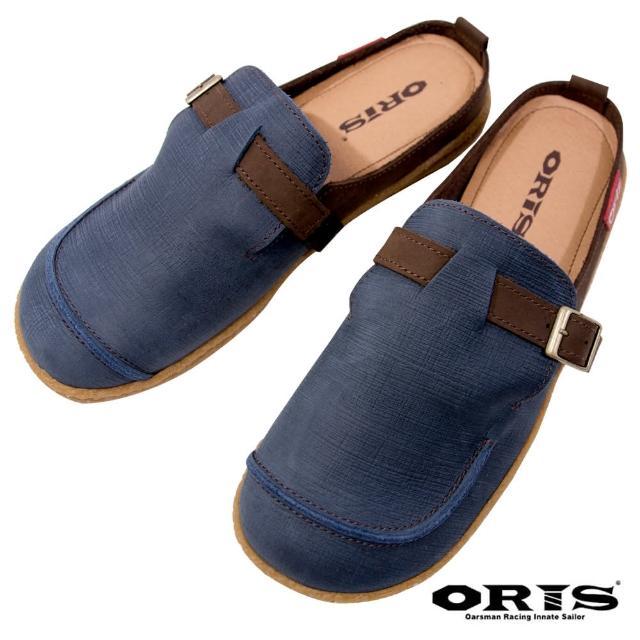 【oris 帆船鞋】手刷紋路前包後空休閒鞋-藍-S1650C04(真皮/手刷紋/休閒鞋/懶人鞋/前包後空)