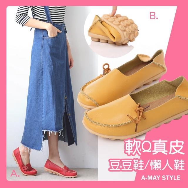 【Amay Style 艾美時尚】加大碼 懶人鞋 樂福鞋 真皮車線軟Q休閒豆豆鞋(共2款.現貨)
