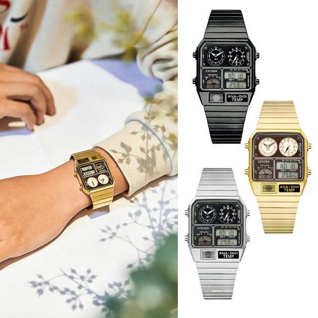 【CITIZEN 星辰】ANA-DIGI TEMP 經典復刻電子腕錶原廠公司貨(金色/黑色/銀色)