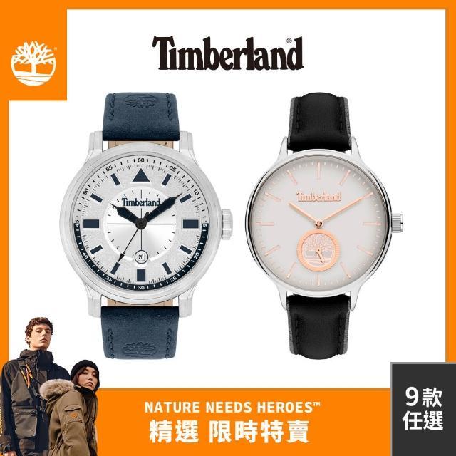 【Timberland】皮革錶 米蘭錶 男錶 女錶 限時特賣 情人節禮物(品牌精選)