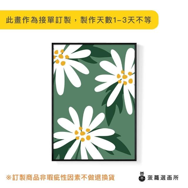 【菠蘿選畫所】日式小花III-42x60cm(玄關掛畫/臥房/複製畫/花/床頭櫃/新年佈置)