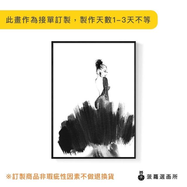 【菠蘿選畫所】撒嬌-42x60cm(北歐風/畫/插畫/臥房掛畫/沙發背景/藝廊牆/旅店/複製畫)