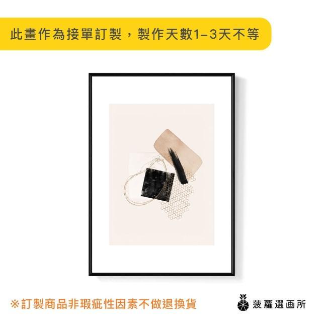【菠蘿選畫所】幾何 •典雅III-50x70cm(畫/臥室/玄關/雅緻/民宿/辦公室/冬季掛畫)