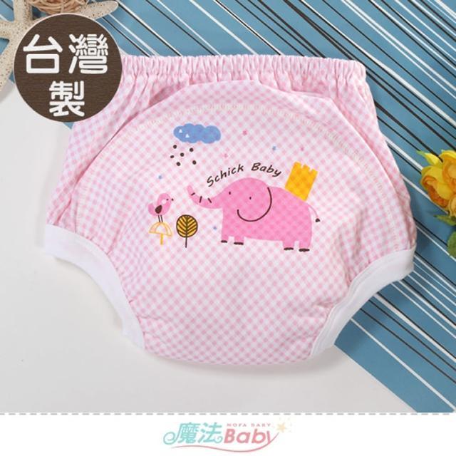 【魔法Baby】寶寶尿褲 台灣製嬰幼兒學習褲 強吸防漏尿褲(b0386)