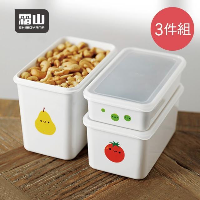 【SHIMOYAMA 日本霜山】水果印花冷藏冷凍附蓋保鮮盒大中小3件組(500mlx1+900mlx1+1.3Lx1)