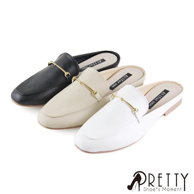 【Pretty】台灣製馬銜釦小方頭平底穆勒鞋/拖鞋(米色、黑色、白色)