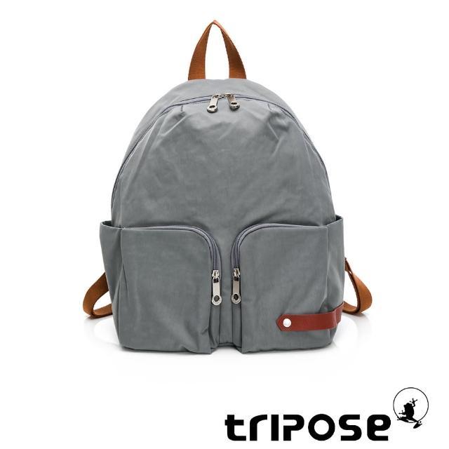 【tripose】CUBI微皺尼龍輕量後背包-大(優雅灰)