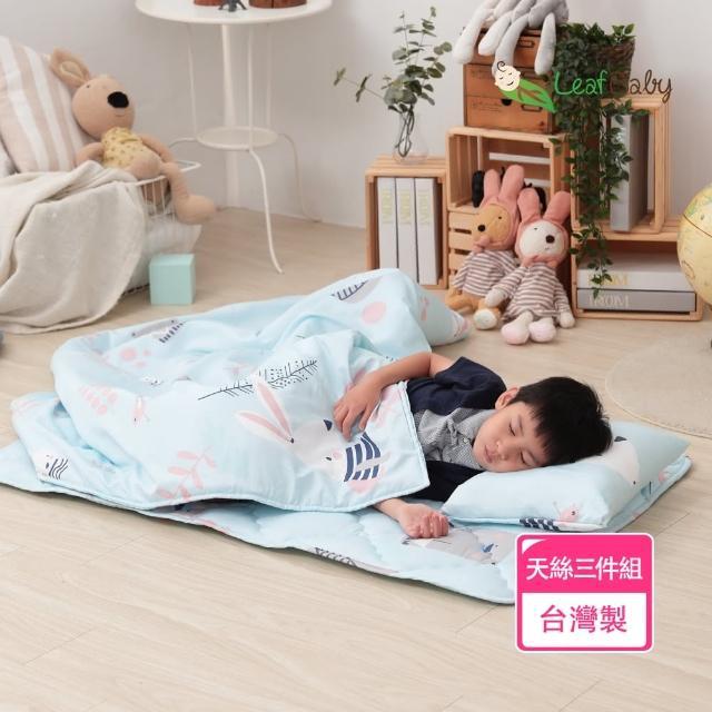 【Leafbaby】台灣製天絲幼兒園專用兒童睡墊三件組(兔兔班)