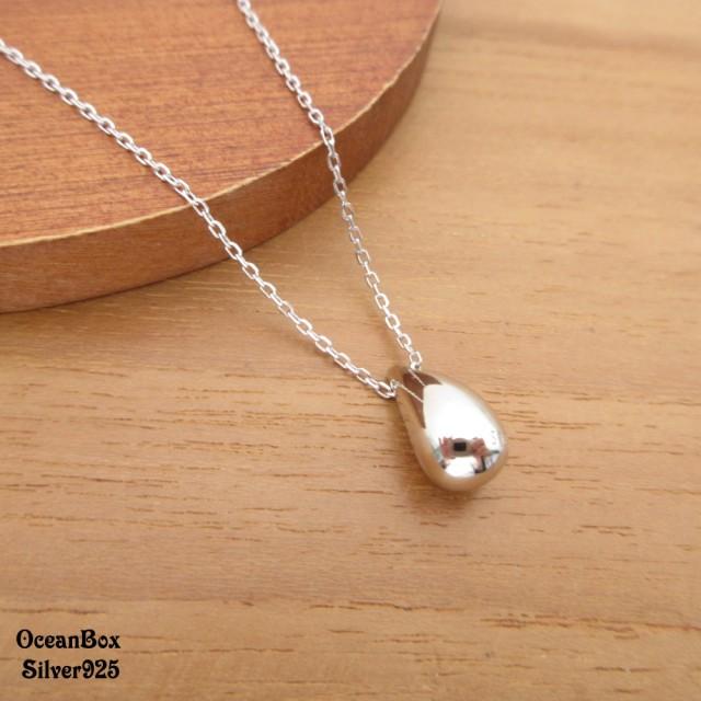 【海洋盒子】質感立體亮面水滴造型925純銀項鍊(925純銀外鍍專櫃級正白K)