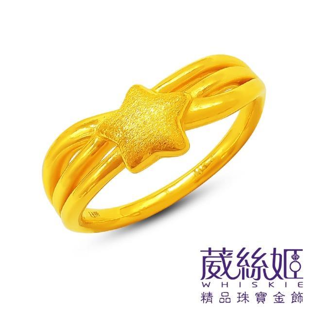 【葳絲姬金飾】9999純黃金戒指 星軌-0.4錢±3厘(固定戒圍送項鍊)