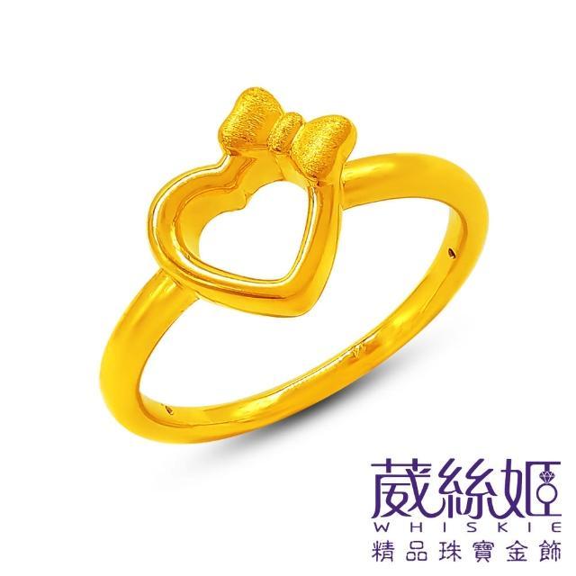 【葳絲姬金飾】9999純黃金戒指 少女心-0.35錢±3厘(固定戒圍送項鍊)