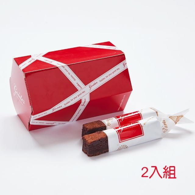 【雅培米堤】真巧巧克力禮盒-12入 2盒組(|巧克力蛋糕|巧克力條|下午茶|點心|伴手禮)