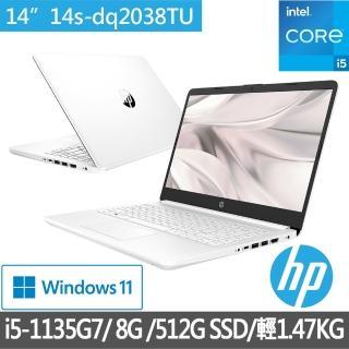 【HP超值Office2019組】超品14 14s-dq2038TU 14吋輕薄筆電-極地白(i5-1135 G7/8G/512G PCle SSD/Win10)