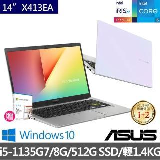 【ASUS送微軟M365+雲端1T一年版組】X413EA 14吋窄邊框輕薄筆電(i5-1135G7/8G/512G SSD/W10)