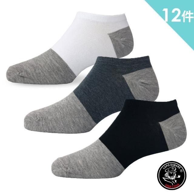 【老船長】1105奈米竹炭細針薄款船型襪(黑色12雙入)