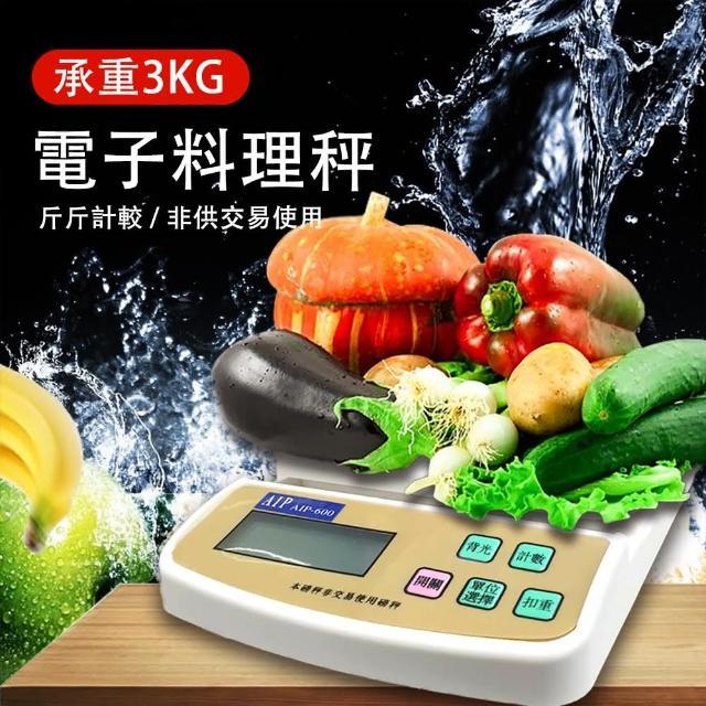 【AIP】方型電子料理秤(AIP-600)