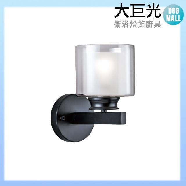 【大巨光】古典風 E27 單燈 壁燈-小(LW-10-4676)