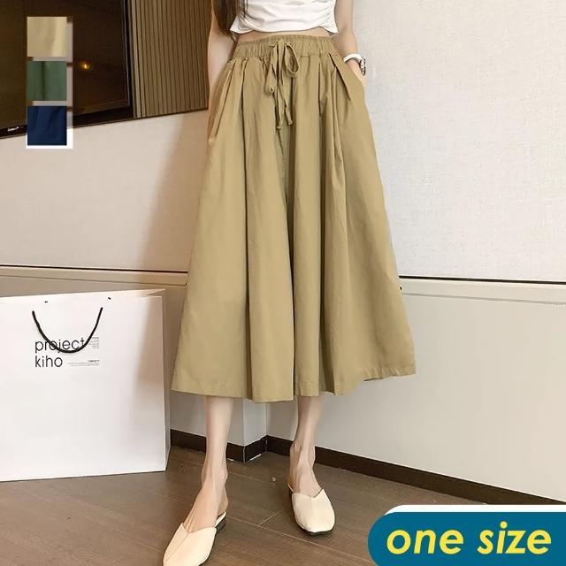 【CHACO】/現+預購/ 韓系高腰綁帶寬鬆棉質闊腿褲F#981(S-L皆可穿)