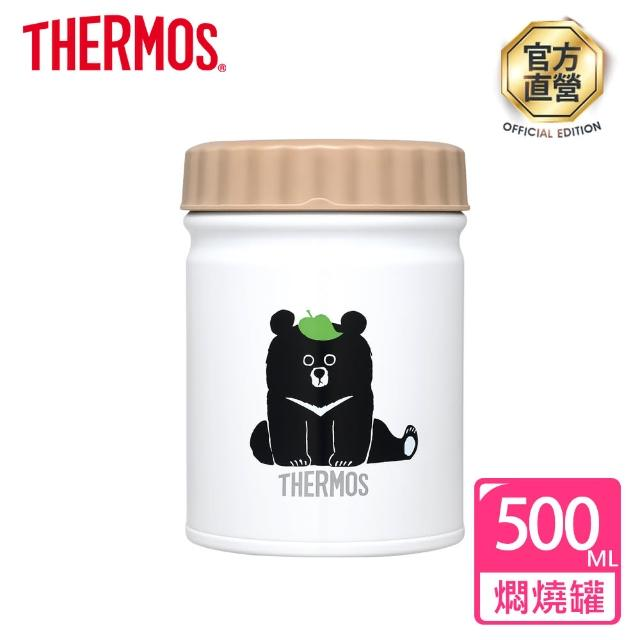 【THERMOS 膳魔師】不鏽鋼台灣黑熊真空食物燜燒罐500ml(JBT-500TBB-WH)