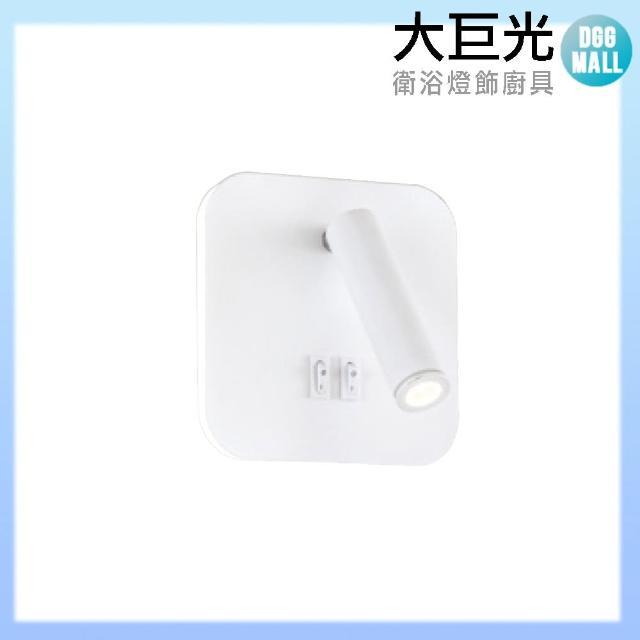 【大巨光】工業風 附LED 8+1W壁燈-小(LW-10-468B)