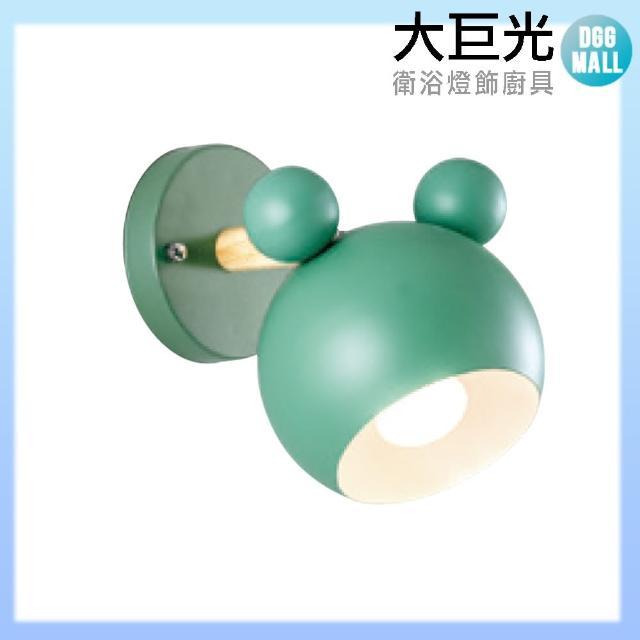 【大巨光】童趣風 E27 單燈 壁燈-小(LW-10-4694)