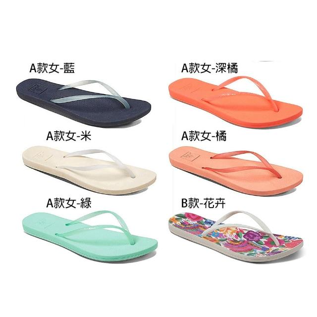 【REEF】拖鞋 夾腳拖 女鞋 男鞋 共16款