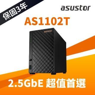 【搭WD 4TB Plus x2】ASUSTOR 華芸 AS1102T 2Bay NAS網路儲存伺服器