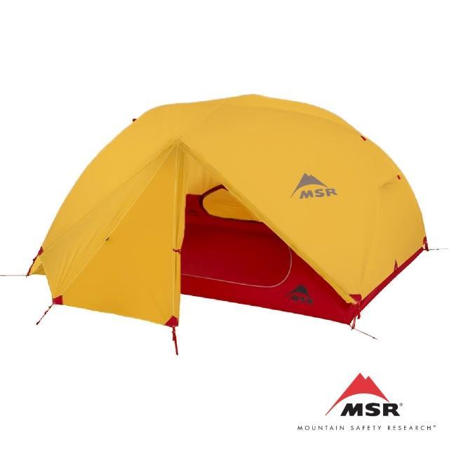 【MSR】Elixir 3人帳 含地布 金色(Elixir系列的帳篷一直我們最舒適的3季帳篷)