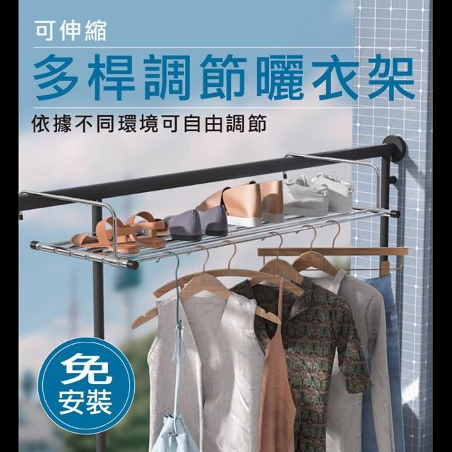 日本熱銷伸縮置物曬衣架(固定款)