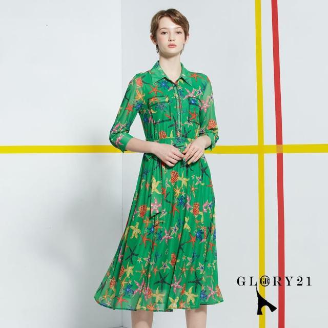 【GLORY21】新品-海星圖騰綁帶長洋裝(綠色)