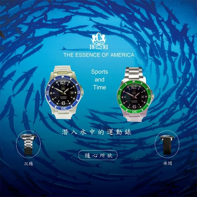 【NINO1881】極緻日本機械潛水錶(日本機械機芯+藍寶石鏡面+304不鏽鋼+潛水100m)