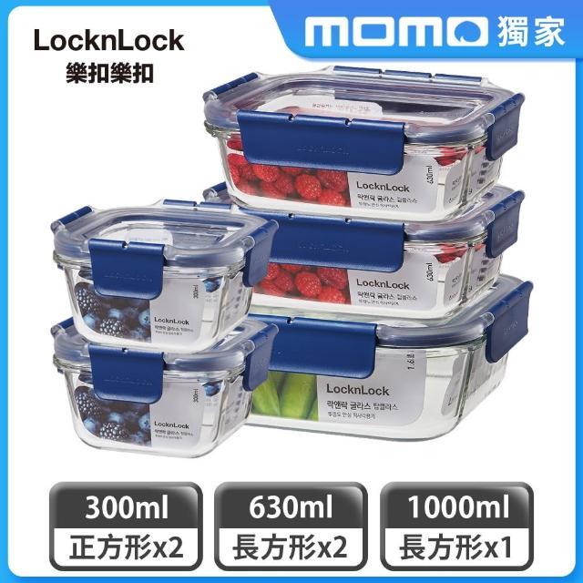 【LocknLock 樂扣樂扣】頂級透明耐熱玻璃保鮮盒5件組(二款任選)