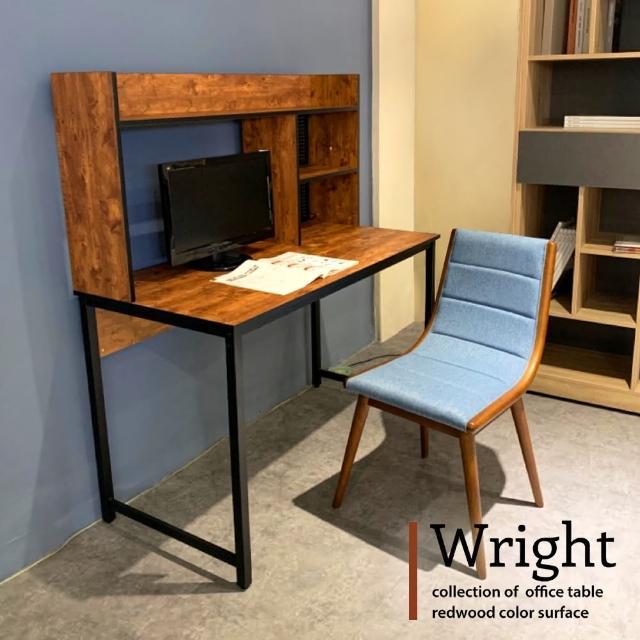 【H&D】Wright 萊特工業風書架型書桌椅2件組(書桌/工作桌/書房組)